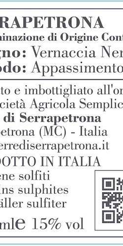 TERRE DI SERRAPETRONA ROBBIONE  2012